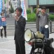 茨木でも19日総がかり行動 / 文民統制とは