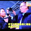 12/11 拉致、日本はどうして国連を使わないのだろう?