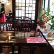 「茶房 さがの」〜かき氷も楽しめる祇王寺近くのカフェ🍧と嵐山にある「竹路庵」の美味しいわらび餅🎵