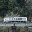 三江線 426D