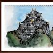 岡山城 1 コンクリート製の天守閣
