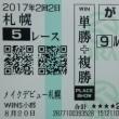 8/20はウィンズ30周年・・・ウィンズデー♪♪