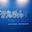 「ドラえもん展 TOKYO 2017」森アーツセンターギャラリー