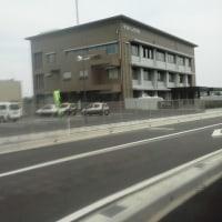 琴浦大山警察署。