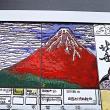 [ポストカードとシン・ゴジラ]