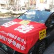 「ライドシェア反対運動の成果もあり、素人が自家用車を使うやり方は、欧州のほぼ全域でできない状態に至りました。」 ハイタクフォーラムでの浦田さん(ITF 国際運輸労連)のスピーチ