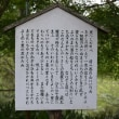 金峯山寺へ