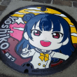 沼津市×ラブライブ!サンシャイン!!ヌマヅノタカラプロジェクト