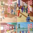 立川談慶・落語会&サイン会