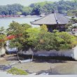 松島の世界自然遺産登録は可能か