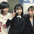 HBCラジオ「Hello!to meet you!」第81回 前編 (4/15)