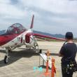 防府航空祭2018 : 航空自衛隊 防府北基地