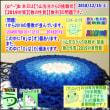 [中学受験]【算数】【う山先生・2019年対策問題】[印字・数列・3回目]