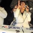 蓮舫さん、強し!希望から出馬する元民進議員は、討ち死にするのが関の山だ。立憲は選挙区で積み増し可能だ。こちらに移れ