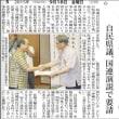 翁長知事国連演説訴訟、「結審」の報告、県警検問違法訴訟