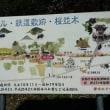 吉部(きべ)の郷へ