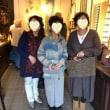 北鎌倉の古民家にて。