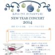 コンサートのご案内です。