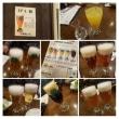 旭川地ビールを堪能!!