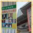9月歌舞伎座。