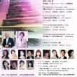 錦かよ子「音の個展」~音楽が生まれる瞬間~ ~9月17日(日)