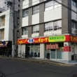 仙台でランチ(43) 韓国料理のチャングムでイチオシの餃子をいただく