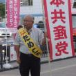 大阪15区市民連合のみなさんが「ため仁史」を支援することを確認!
