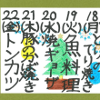 ★12/18(月)~12/22(金)の日替りランチ!