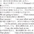 関西大学・関西学院大学・英語 530