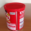 ビスコ…保存缶も