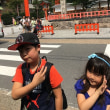 京都旅行 ~1日目~
