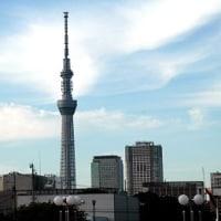 旅の豆知識「タワー」