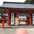 熊野三山参詣旅行「熊野古道」3日目