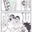 まっちゅる大王~AI編~(6)