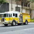 ホノルル消防署 7分署 ポンプ車