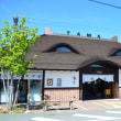 大阪・和歌山を旅行してきました(4日目)