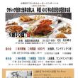 9月30日(日)クラシック音楽で活弁を楽しみ、中国4000年の食文化を堪能する会