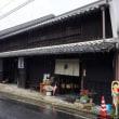 中山道細久手宿「大黒屋」で、フラワーの発表会