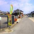 奈良県香芝市磯壁5丁目と7丁目の間の風景