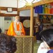東福寺管長の講和を聞き