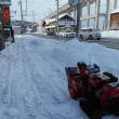 朝、外見てビックリでした。一晩で40cm位・・・小型除雪機の活躍で、店の前の除雪は1時間で終了。