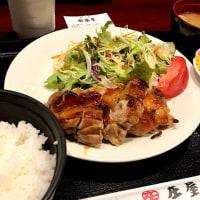 【日替定食】鶏オーブン焼きを頂きました。 at ニユートーキヨー庄屋 新青山ビル店