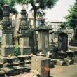 大久保主水の墓とその系譜