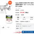 入荷した-Syma X8SW-D WIFI FPV 720P カメラ 送信機によるカメラ角度制御 高度ホールド ヘッドレスモード RC クアッドコプター RTF 2.4GHz