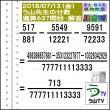 [う山先生・分数]【算数・数学】【う山先生からの挑戦状】分数637問目[Fraction]