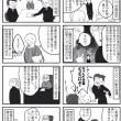 """「残業するな」「いいから帰れ」 会社員の4割が""""ジタハラ""""に悩み"""
