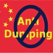 米中貿易紛争 第3ラウンドへ 中国反応を見る