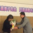 佐藤喜美子先生 円満ご退職を祝う会