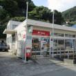 子浦郵便局の風景印