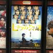 2019 映画鑑賞 05